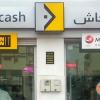 WorldRemit et Wafacash étendent leur partenariat dans le transfert d'argent en Afrique de l'Ouest et Centrale