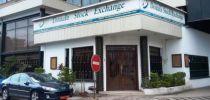 Le Douala Stock Exchange, la bourse des valeurs mobilières du Cameroun, cote deux nouvelles lignes d'obligations depuis le 27 décembre 2018
