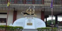 Cameroun: le président Biya nomme un jeune de 32 ans DG de l'Ecole nationale d'administration et de magistrature