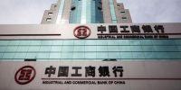Le Cameroun négocie un financement de 151 millions $ auprès de l'Industrial and Commercial Bank of China pour un projet énergétique