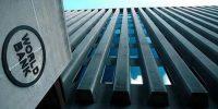 La Banque mondiale envisage de participer à la réforme du Crédit foncier du Cameroun, la SIC et la MAETUR