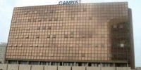 Campost, l'entreprise postale publique camerounaise, se plaint du marché «insuffisamment régulé»