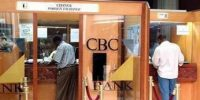 Le Groupement d'intérêt économique du Groupe bancaire camerounais CBC veut étendre son marché au-delà du Tchad et la RCA